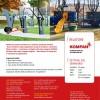 IFLA Invitation 2016 IT Seminar 2